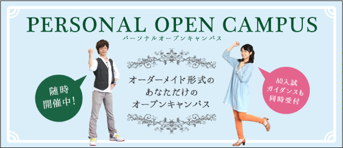 PERSONAL OPEN CAMPUS